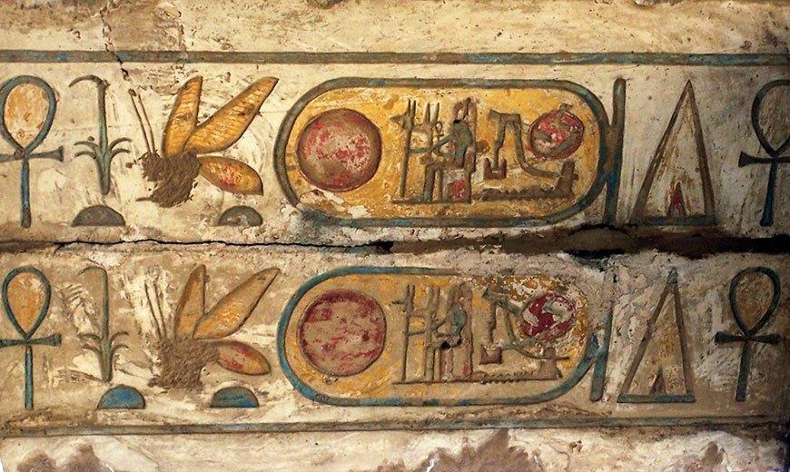 Древние мыслители о пользе сна