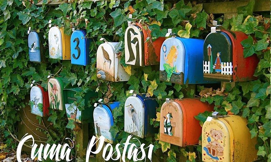 Почтовые ящики для сада