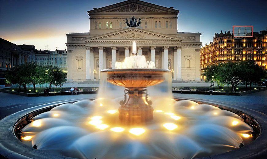 Московский фонтан