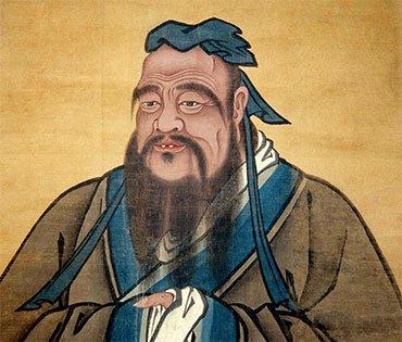 Конфуций о имбире